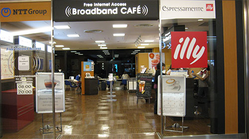 Narita Broadband Cafe