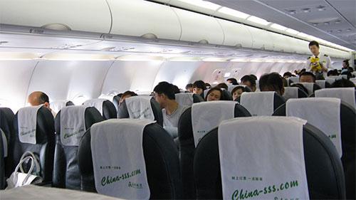 春秋航空3