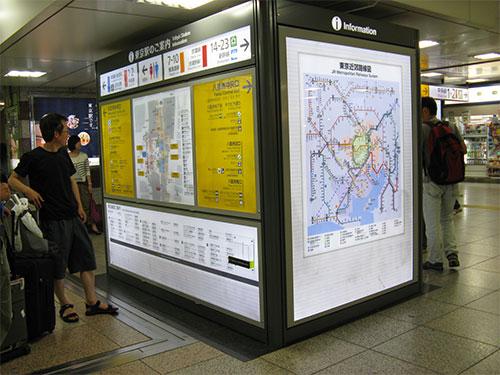 東京駅LEDライトパネル