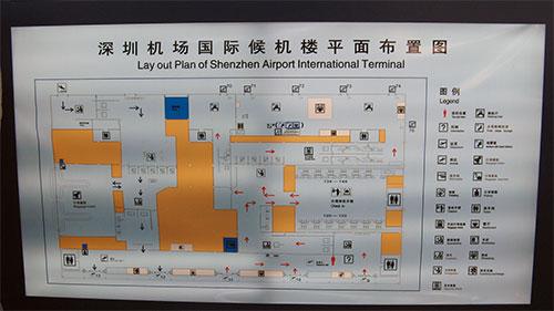 深セン国際空港2