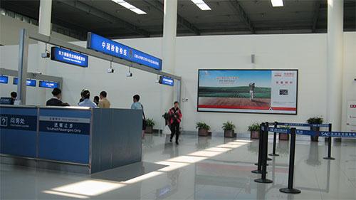 深セン国際空港3