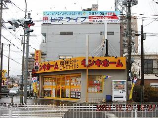 R_13_12_21 堅田 キンキホーム