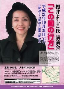 2009-10-30.jpg