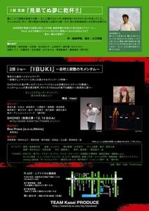 2009-12-14.jpg