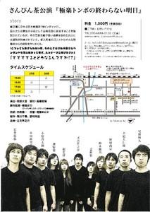 2010-02-25.jpg