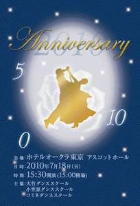 2010-05-07.jpg