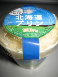 税込み150円