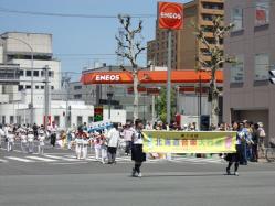 2010年6月5日「第78回北海道音楽大行進」