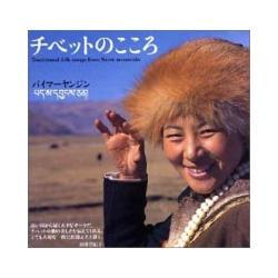 日本でたったひとりのチベット人歌手
