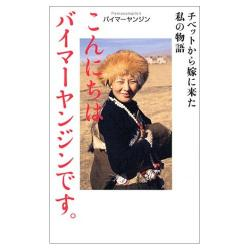 上手な日本語でわかりやすくお話ししてくださいます(^^)