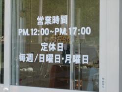 6月29日(火)グランドオープン!!