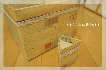 DSC04205_R_2_convert_20120720143840.jpg