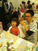 iphone_20120317234015.jpg