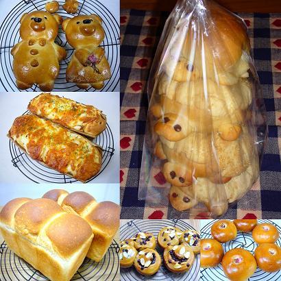 出産祝いのパン達