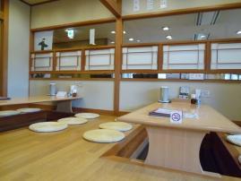 湯の花茶屋