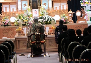下林家の葬儀