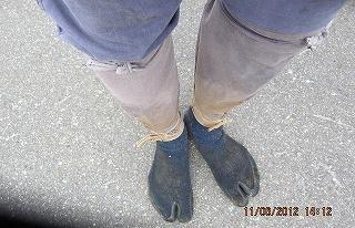 脚絆・ゴム足袋