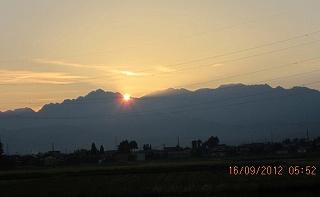 八朔の日の出