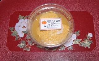 かぼちゃ豆腐