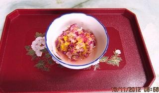 菊の酢の物