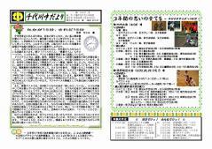 20120718_563.jpg