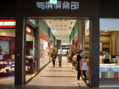 三芳PA上り3