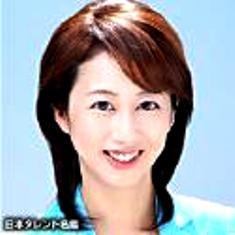 藤井千佳子