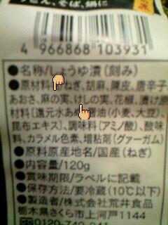 101216_1734~0001-0001