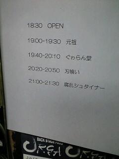 101230_2007~0001