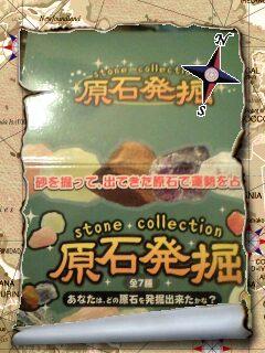 2010_08_27_11.jpg