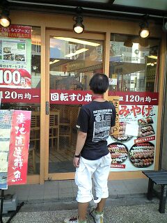 2010_08_28_30.jpg