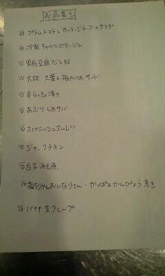 2010_10_08_03.jpg