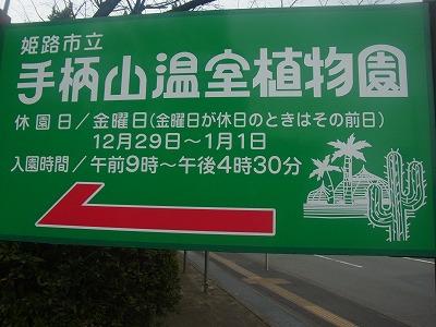 shukusho-RIMG0336.jpg