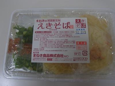 shukusho-RIMG0348.jpg