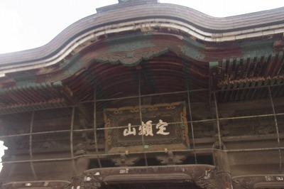 shukusho-RIMG0378_20120504231015.jpg