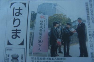 shukusho-RIMG0380.jpg