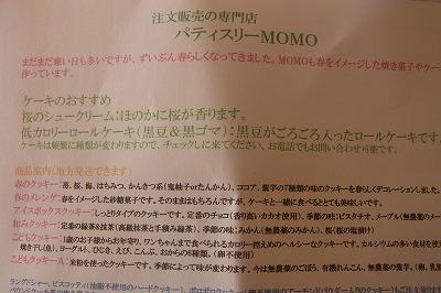 shukusho-RIMG0407.jpg