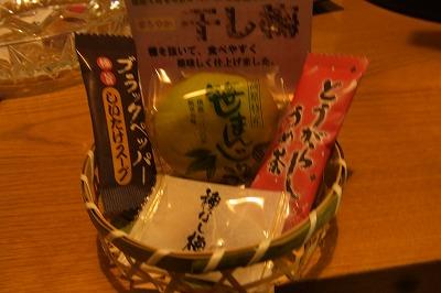 shukusho-RIMG0411.jpg