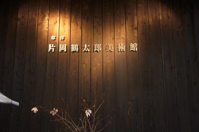 shukusho-RIMG0415.jpg