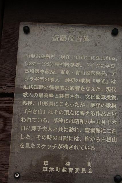 shukusho-RIMG0424_20120505200550.jpg