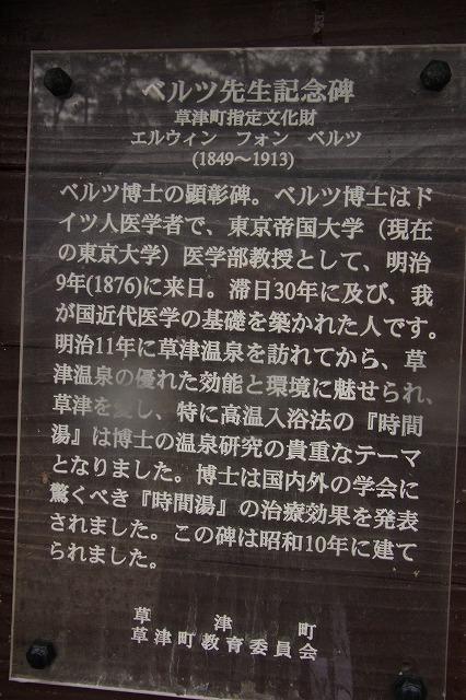 shukusho-RIMG0428_20120505200652.jpg