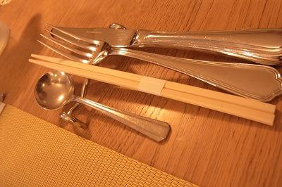 shukusho-RIMG0436_20120505201828.jpg