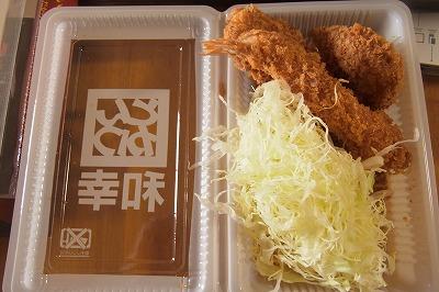 shukusho-RIMG0446.jpg
