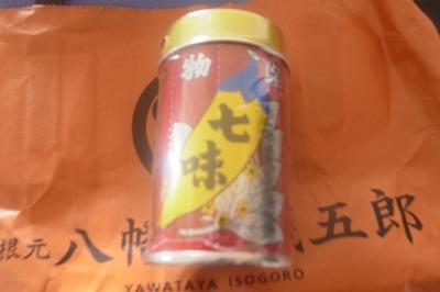 shukusho-RIMG0446_20120506181109.jpg