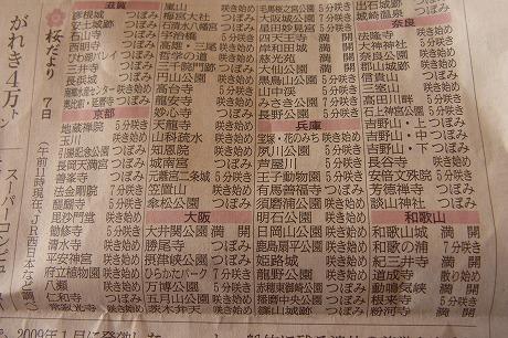 shukusho-RIMG0447.jpg