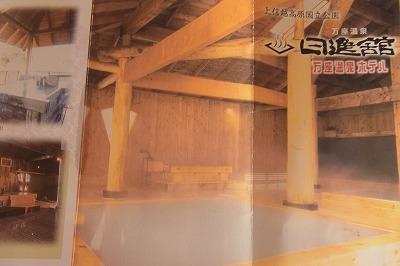 shukusho-RIMG0457_20120505172536.jpg