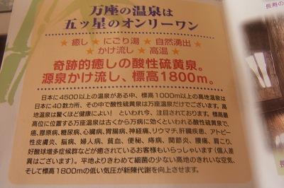 shukusho-RIMG0459_20120505172648.jpg