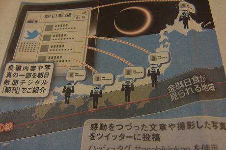 shukusho-RIMG0472_20120511062421.jpg