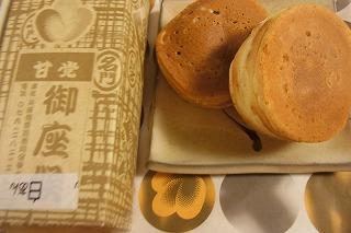 shukusho-RIMG0477.jpg