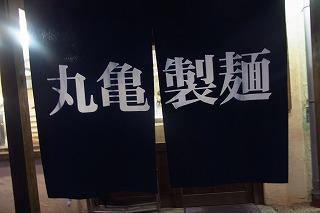 shukusho-RIMG0501.jpg